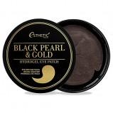 Патчи Black Pearl & Gold Hydrogel Eye Patch Гидрогелевые для Глаз Черный Жемчуг Золото