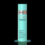 Шампунь Otium Thalasso Detox Минеральный для Волос, 250 мл