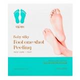 Пилинг Baby Silky Foot One Shot Peeling для Ног Жидкий, 20 мл*2