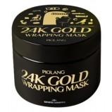 Маска Piolang 24K Gold Wrapping Mask для Лица с 24 Каратным Золотом, 80 мл