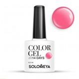 Гель-Лак Solomeya Color Gel Muscardin SCG156 Мюскарден 25, 8,5 мл