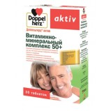 Комплекс Витаминно-Минеральный 50+, таб. 1765мг №30