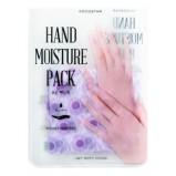 Маска-Уход Hand Moisture Pack Purple Увлажняющая для Рук Фиолетовая, 16 мл