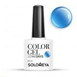 Гель-Лак Solomeya Color Gel Blue Candy SCG068 Голубая Конфета 33, 8,5 мл