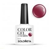 Гель-Лак Solomeya Color Gel Burgundy SCG141 Бургундия 24, 8,5 мл