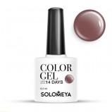Гель-Лак Solomeya Color Gel Espresso SCG005 Эспрессо 29, 8, 5 мл