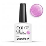 Гель-Лак Solomeya Color Gel Kelly SCG119 Келли 45, 8,5 мл