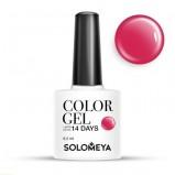 Гель-Лак Solomeya Color Gel Medoc SCG137 Медок 23, 8,5 мл