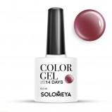 Гель-Лак Solomeya Color Gel Puce SCG065 Красновато-Коричневый 17, 8,5 мл