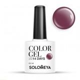Гель-Лак Solomeya Color Gel Red-Violet SCG162 Красно-Фиолетовый 26, 8,5 мл