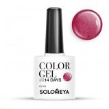 Гель-Лак Solomeya Color Gel Ruby SCG105 Рубиновый 21, 8,5 мл