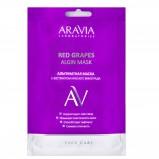 Маска Red Grapes Algin Mask Альгинатная с Экстрактом Красного Винограда, 30г