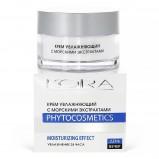Крем Moisturizing Cream Based on Thermal Water Увлажняющий На Основе Термальной Воды с Морскими Экстрактами, 50 мл