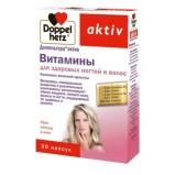 Витамины Aktiv для Здоровых Волос и Ногтей №30, капс. 1150мг
