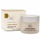 Маска Alpha-Beta & Retinol (Abr) Brightening Mask Осветляющая, 50 мл