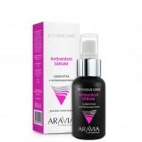 Сыворотка Antioxidant-Serum с Антиоксидантами, 50 мл