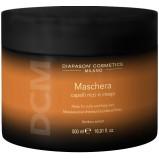 Маска DCM Mask for Curly and Frizzy Hair для Вьющихся и Кудрявых Волос с Экстрактом Бамбука, 500 мл