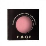 Тени Face The Colors для Век Цвет 016 Розово-Бежевый Перламутровый, 1,7г