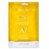 Маска Gold Bio Algin Mask Альгинатная с Коллоидным Золотом, 30 г