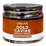 Крем Gold Caviar Ampule Cream Ампульный с Экстрактом Икры, 70 мл