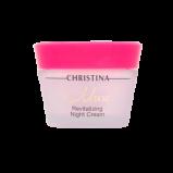 Крем Muse Revitalizing Night Cream Ночной Восстанавливающий, 50 мл