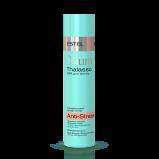 Шампунь Otium Thalasso Anti-Stress Минеральный для Волос, 250 мл