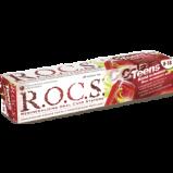 Паста R.O.C.S. Teens Зубная Кола и Лимон, 74г