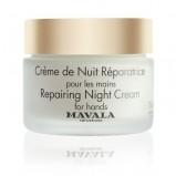 Крем Repairing Night Cream Восстанавливающий Ночной для Рук c Перчатками, 75 мл