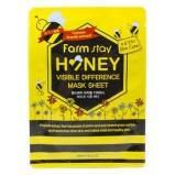 Тканевая Маска для Лица с Экстрактом Меда Visible Difference Mask Sheet Honey, 23 мл