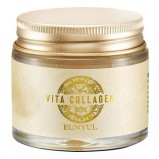 Крем Vita Collagen Cream с Коллагеном и Пептидами, 70г