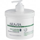 Обёртывание Organic Anti-Cellulite Intensive Антицеллюлитное, 550 мл
