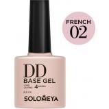 DD-База DD Base Gel Суперэластичная Цвет French 02, 8,5 мл