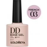 DD-База DD Base Gel Суперэластичная Цвет French 03, 8,5 мл