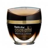 Крем Gold Snail Premium Cream Премиальный с Золотом и Муцином Улитки, 50 мл