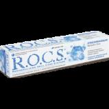 Паста R.O.C.S. Зубная Зубная Отбеливающая, 74 гр