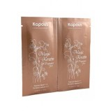 Magic Keratin Экспресс-Маска, 2*12 мл