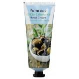 Крем для Рук с Экстрактом Оливы Visible Difference Hand Cream Olive, 100г