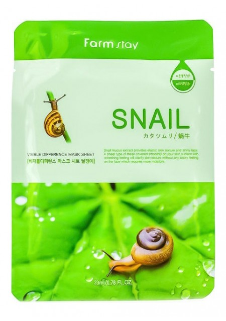 Тканевая Маска для Лица с Муцином Улитки Visible Difference Mask Sheet Snail, 23 мл
